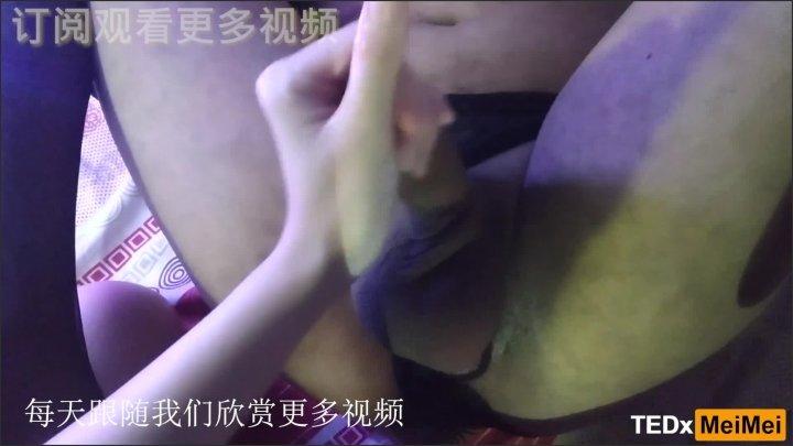 [Full HD] Chinese Femdom Slave Sissy Training Pov - Femdom With Love - - 00:08:16 | Mistress Slave, Chinese Mistress - 188,8 MB