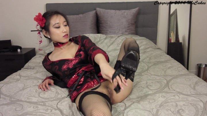 Mscakes Asian Persuasion Geisha Striptease