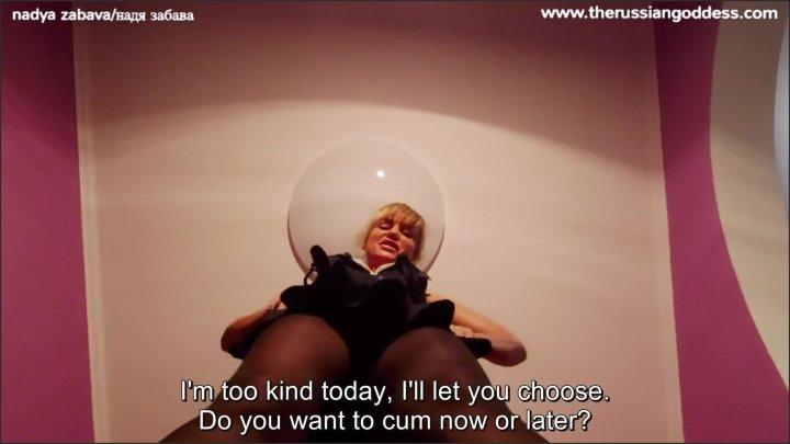 [Full HD] Give Me All Your Money Slave Findom Femdom Joi Beta Humiliation - Nadya Zabava - - 00:09:57 | Big Tits, Cum Countdown Joi, Findom Paypig - 170,5 MB