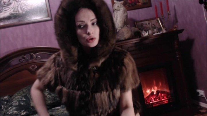 Princess18 Fur Mistress Fuck Bottom Ass Sex Toy