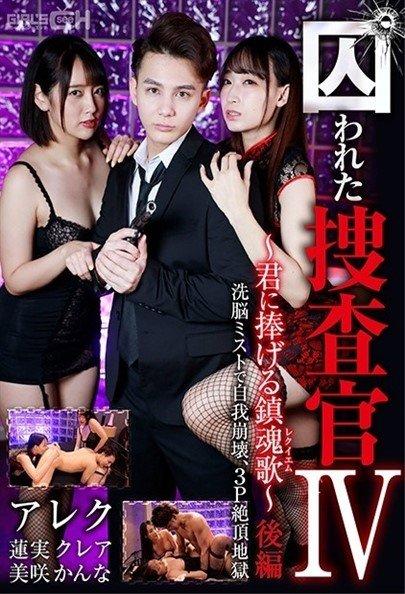 [Full HD] Kurea Hasumi Kurea Hasumi, Kanna Misaki - GIRL'S CH-01:07:12 | Hidef, Anal Play - 2,8 GB