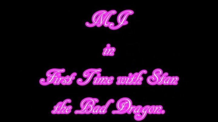Mj Juicy4U Mj In First Time With Stan Bad Dragon